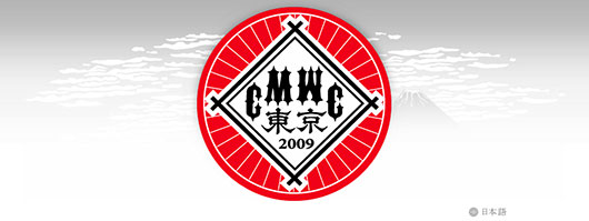 cmwc tokyo