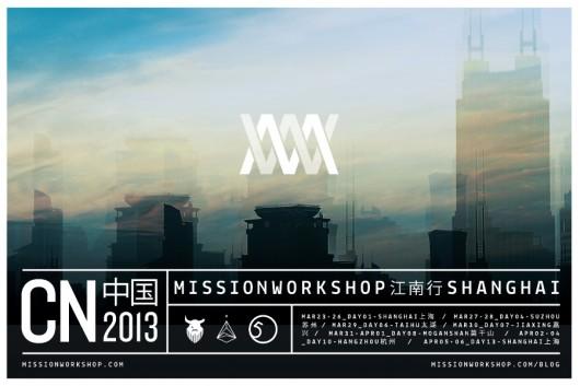 MW-web-banner
